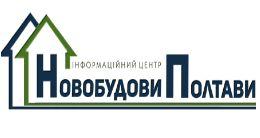 Логотип будівельної компанії Відділ продажу «Новобудови Полтави»