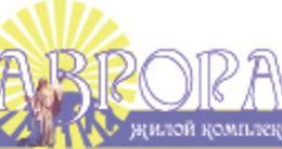 Логотип будівельної компанії Відділ продажу ЖК «Аврора»
