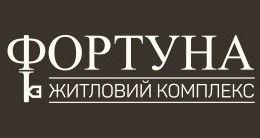 Логотип будівельної компанії Відділ продажу ЖК Фортуна