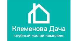 Логотип будівельної компанії Відділ продажу ЖК Клеменова Дача