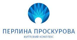 Логотип будівельної компанії Відділ продажу ЖК Перлина Проскурова