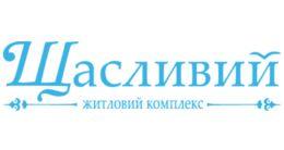 Логотип будівельної компанії Відділ продажу ЖК Щасливий