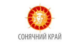 Логотип будівельної компанії Відділ продажу ЖК Сонячний край