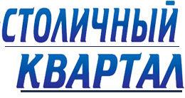 Логотип будівельної компанії Відділ продажу ЖК Столичный квартал