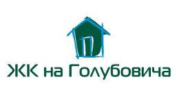 Логотип будівельної компанії Відділ продажу ЖК на Голубовича
