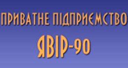 Логотип строительной компании ЯВІР-90
