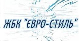 Логотип будівельної компанії Євро стиль