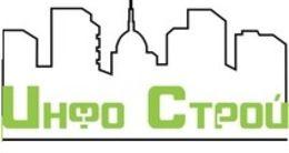 Логотип строительной компании Инфо Строй