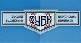 Логотип строительной компании Западно-Украинская строительная компания