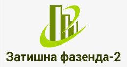 Логотип строительной компании Затишна фазенда-2