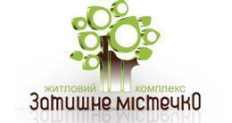 Логотип строительной компании Затишне містечко