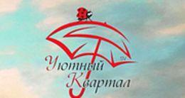 Логотип будівельної компанії Затишний квартал