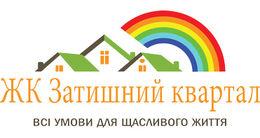 Логотип строительной компании Затишний квартал