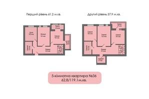 ЖБ Липинський +: планування 5-кімнатної квартири 119.1 м²