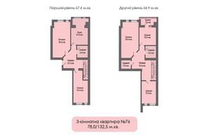 ЖБ Липинський +: планування 3-кімнатної квартири 132.5 м²
