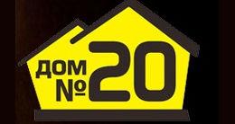 Логотип строительной компании ЖБК Грин Буд