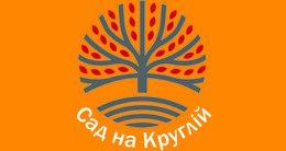 Логотип будівельної компанії ЖБК Сад на Круглій