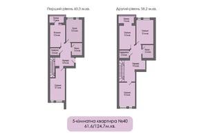 ЖД Липинский +: планировка 5-комнатной квартиры 124.7 м²