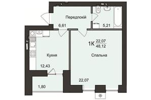 ЖК №2: планировка 1-комнатной квартиры 48.12 м²