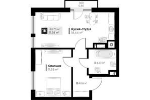 ЖК ARTHOUSE park: планування 1-кімнатної квартири 39.73 м²