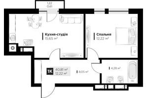 ЖК ARTHOUSE park: планування 1-кімнатної квартири 40.81 м²