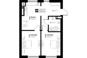 ЖК ARTHOUSE park: планування 2-кімнатної квартири 47.47 м²