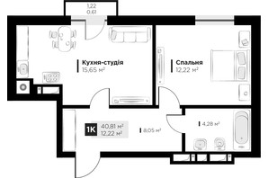ЖК ARTHOUSE park: планировка 1-комнатной квартиры 40.81 м²
