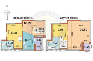 ЖК Абрикосовый: планировка 2-комнатной квартиры 79.98 м²