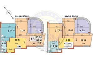 ЖК Абрикосовий: планування 5-кімнатної квартири 147.41 м²