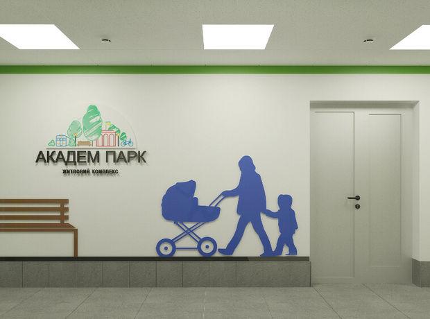 ЖК Академ Парк  фото 64153