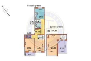 ЖК Академ Парк: планування 3-кімнатної квартири 106.13 м²
