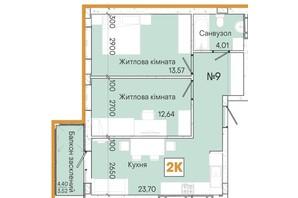 ЖК Акварель 7: планировка 2-комнатной квартиры 57.2 м²