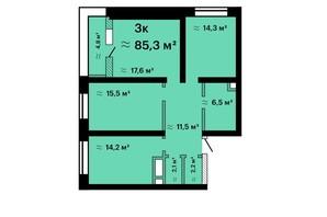 ЖК Альтаїр-3: планування 3-кімнатної квартири 85.3 м²
