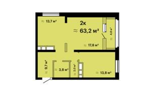 ЖК Альтаїр-3: планування 2-кімнатної квартири 63.2 м²