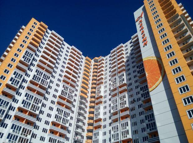 ЖК Апельсин фото 1