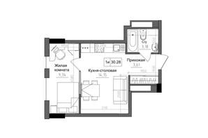 ЖК Artville: планировка 1-комнатной квартиры 30.28 м²