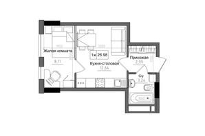 ЖК Artville: планировка 1-комнатной квартиры 26.98 м²