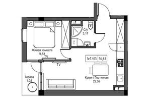 ЖК Artville: планировка 1-комнатной квартиры 36.61 м²