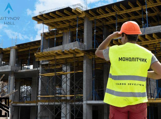 ЖК Artynov Hall хід будівництва фото 291657