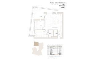 ЖК Artynov Hall: планування 2-кімнатної квартири 83.9 м²