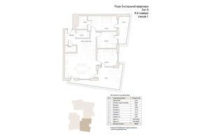 ЖК Artynov Hall: планування 3-кімнатної квартири 108.59 м²