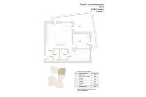 ЖК Artynov Hall: планування 2-кімнатної квартири 79.05 м²