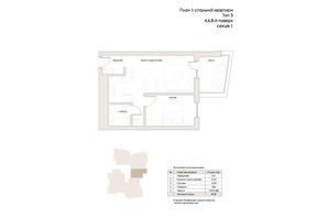 ЖК Artynov Hall: планування 1-кімнатної квартири 49.29 м²