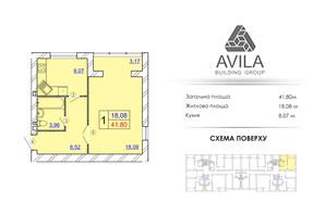 ЖК Avila Comfort II: планировка 1-комнатной квартиры 41.8 м²