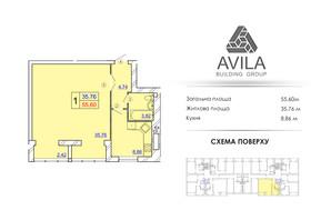 ЖК Avila Comfort II: планировка 1-комнатной квартиры 55.6 м²