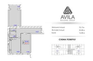 ЖК Avila Comfort II: планування 2-кімнатної квартири 75.17 м²
