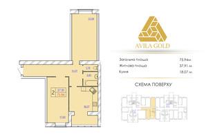 ЖК Avila Gold: планування 2-кімнатної квартири 75.94 м²