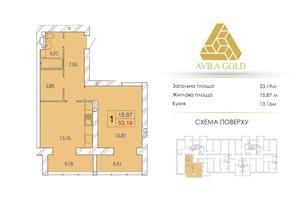 ЖК Avila Gold: планування 1-кімнатної квартири 53.19 м²