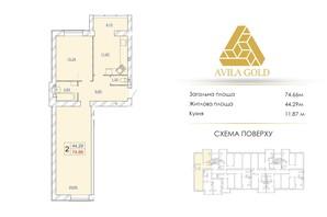 ЖК Avila Gold: планування 2-кімнатної квартири 74.66 м²