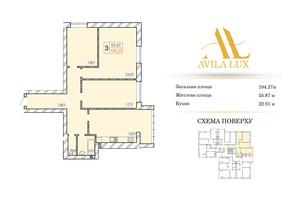 ЖК Avila Lux: планування 3-кімнатної квартири 104.27 м²
